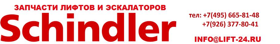 liftovikov.ru